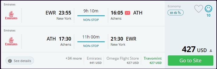 Low Cost Flight New York to Athens